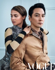 Daniel Wu & Alicia Vikander for Vogue China April 2018-5