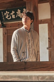 Gong Yoo for Epigram Spring 2018 Campaign-3