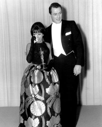 Rita Moreno 1962 Oscar