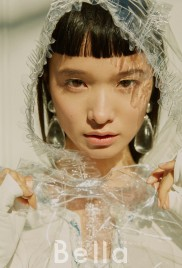 Yuka Mannami for Citta Bella Taiwan March 2018-4