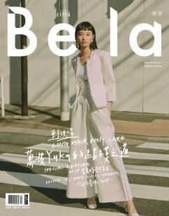Yuka Mannami for Citta Bella Taiwan March 2018 Cover B