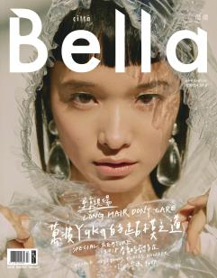 Yuka Mannami for Citta Bella Taiwan March 2018 Cover C