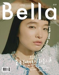 Yuka Mannami for Citta Bella Taiwan March 2018 Cover D