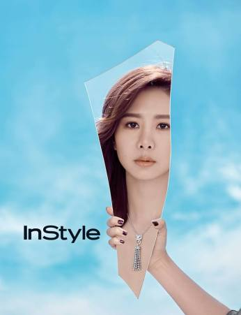 Amber An for InStyle Taiwan April 2018-2