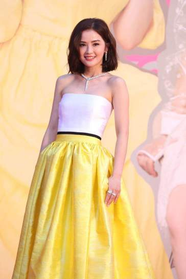 Charlene Choi in Alex Perry Spring 2018-2