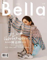 Ella Chen for Citta Bella April 2018 Cover B