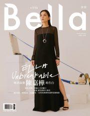 Ella Chen for Citta Bella April 2018 Cover C