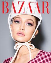 Gigi Hadid for Harper_s Bazaar May 2018-1