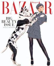Gigi Hadid for Harper_s Bazaar May 2018 Cover B