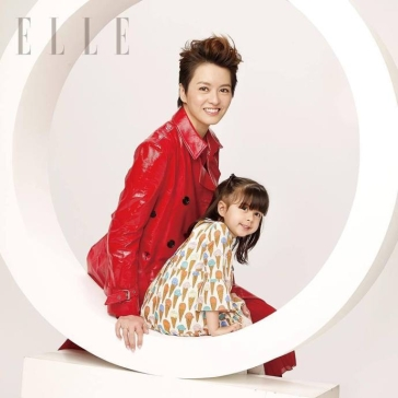 Gigi Leung Wing Kei for ELLE HK May 2018-10