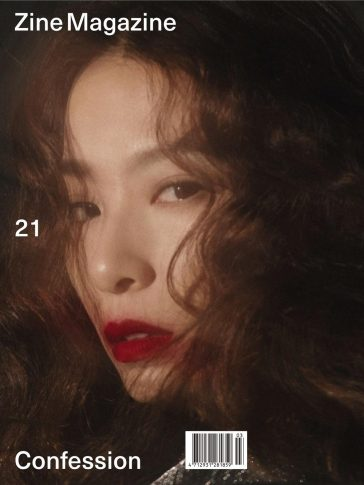 Hebe Tian for Zine Magazine Issue 21 Cover A