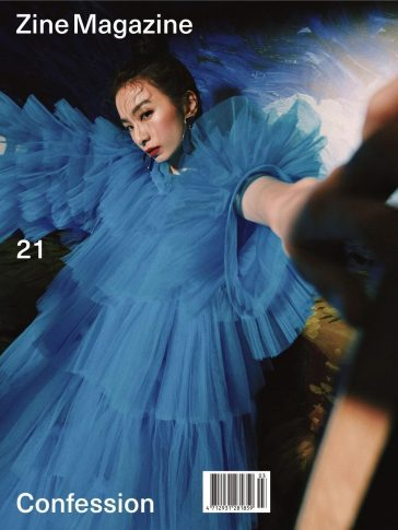 Hebe Tian for Zine Magazine Issue 21 Cover B