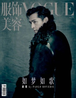 Hu Ge for Vogue China June 2018 Cover-1