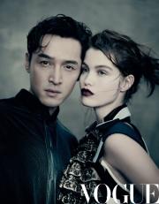 Hu Ge & Luna Bijl for Vogue China June 2018-2