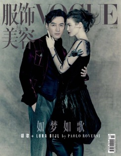Hu Ge & Luna Bijl for Vogue China June 2018 Cover