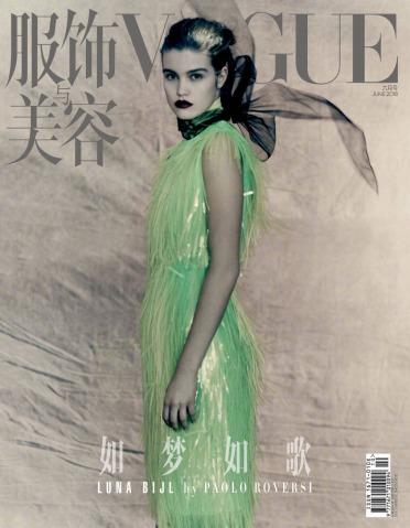 Luna Bijl for Vogue China June 2018 Cover