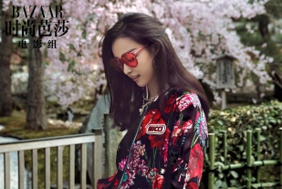 Ni Ni for Harper's Bazaar China May 2018-5