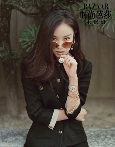 Ni Ni for Harper's Bazaar China May 2018