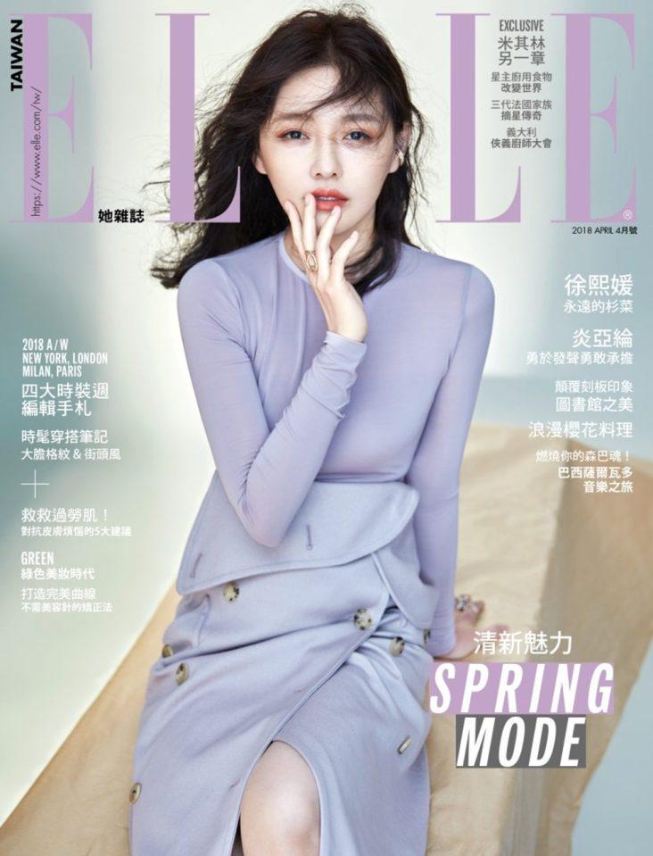 S Barbie Hsu ELLE Taiwan April 2018 Cover B