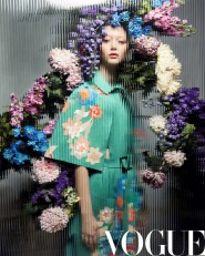 Sarah Grace for Vogue China May 2018-5