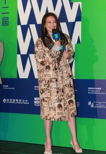 Shu Qi in Prada Spring 2018-2