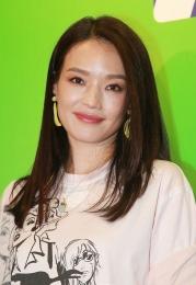 Shu Qi in Prada Spring 2018-4