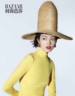 Sun Fei Fei for Harper_s Bazaar China May 2018-3