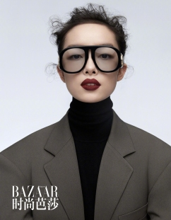 Sun Fei Fei for Harper_s Bazaar China May 2018-5