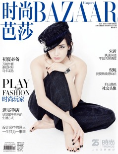 Victoria Song for Harper's Bazaar China May 2018 Cover