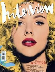 Interview Magazine-12