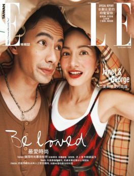 Janet & George for ELLE Taiwan May 2018 Cover B