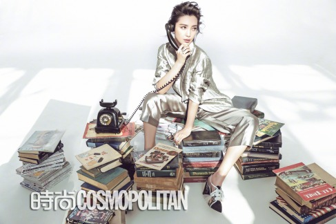 Li Bing Bing for Cosmopolitan China June 2018-4