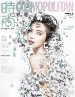 Li Bing Bing for Cosmopolitan China June 2018 Cover B