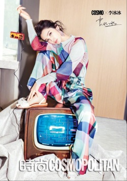 Li Bing Bing for Cosmopolitan China June 2018
