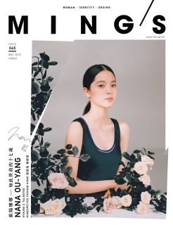Ou Yang Nana for Ming's HK May 2018 Cover B