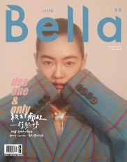 S Elephant Dee for Citta Bella May 2018 Cover A