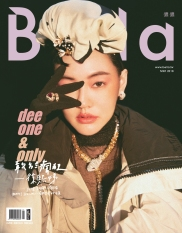 S Elephant Dee for Citta Bella May 2018 Cover B
