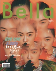 S Elephant Dee for Citta Bella May 2018 Cover C