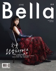 Chen Wenqi for Citta Bella Taiwan July 2018 Cover-2