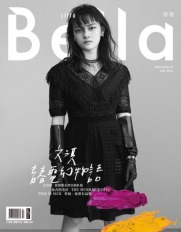 Chen Wenqi for Citta Bella Taiwan July 2018 Cover-3