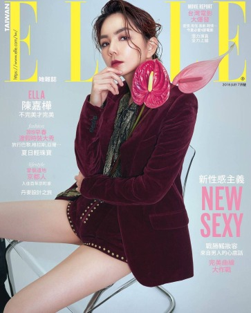 Ella Chen for ELLE Taiwan July 2018 Cover