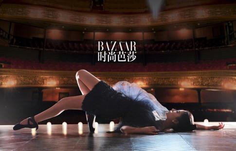 Liu Yifei for Harper's Bazaar China July 2018-5