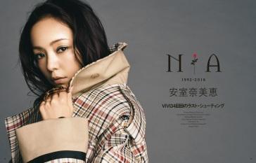 Namie Amuro for ViVi Magazine August 2018-3