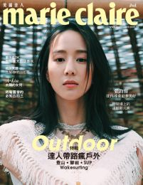 Ning Chang for Marie Claire Taiwan July 2018 Cover B
