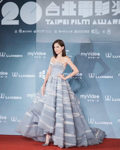 Ann Hsu in The Atelier Fall 2017 Couture-1
