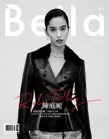 Annie Chen for Citta Bella Taiwan August 2018 Cover B