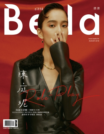 Annie Chen for Citta Bella Taiwan August 2018 Cover C