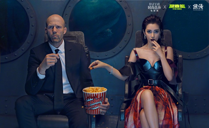 Li Bing bing & Jason Statham X Harper's Bazaar China September 2018-10