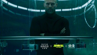 Li Bing bing & Jason Statham X Harper's Bazaar China September 2018-6