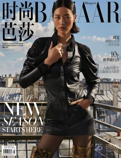 Liu Wen for Harper's Bazaar China August 2018 Cover